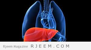 Photo of التهاب الكبد