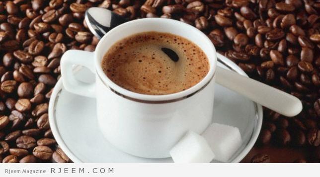 Photo of القهوة-تقرير مميز عن أكثر من 5 فوائد القهوة و اضرارها