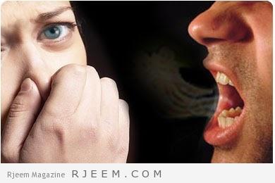 Photo of التخلص من رائحة الفم الكريهة-تعرفي على اسرع طرق للتخلص من رائحة الفم