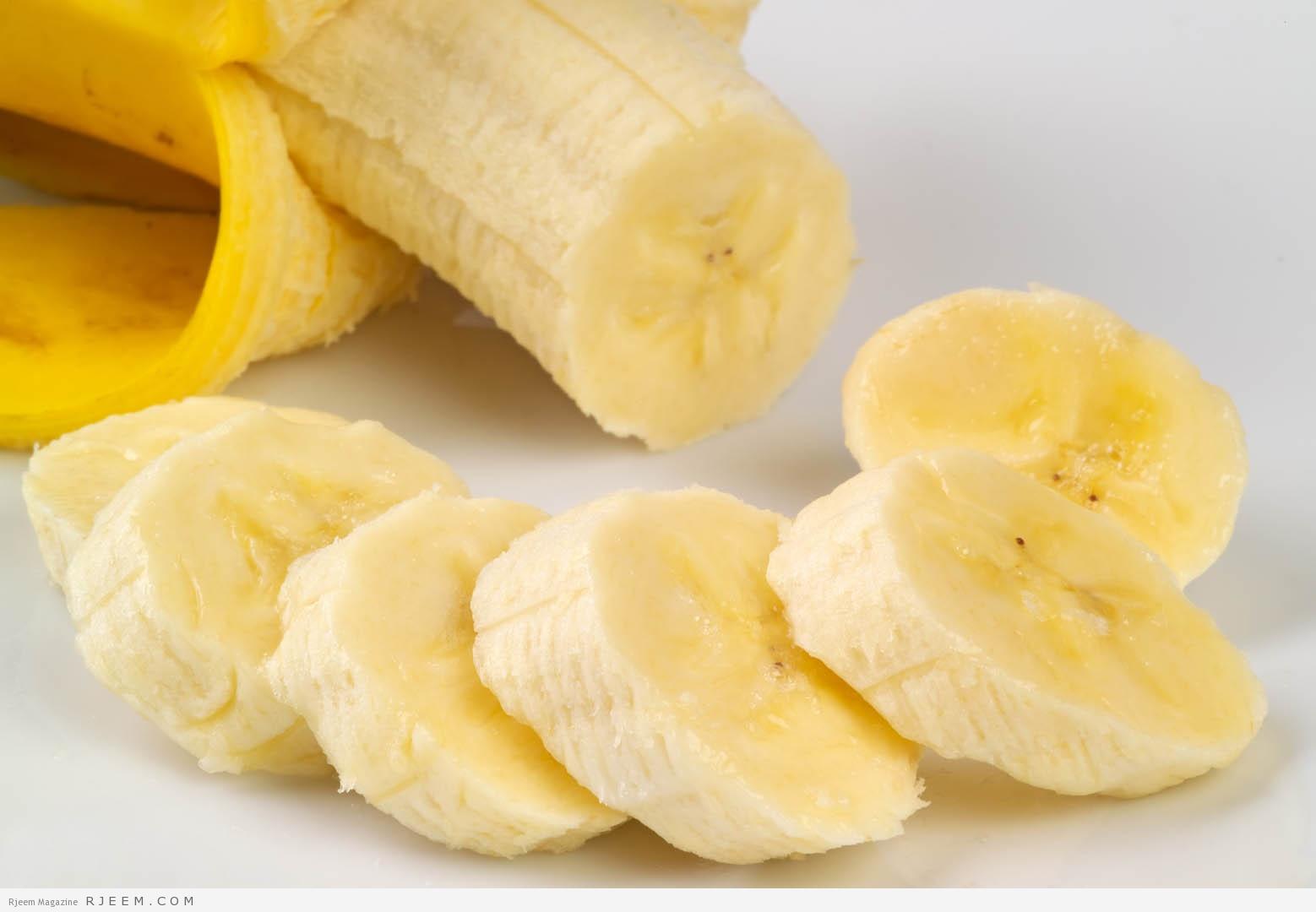 Photo of الموز – فوائد الموز الصحية وتأثيره على الوزن
