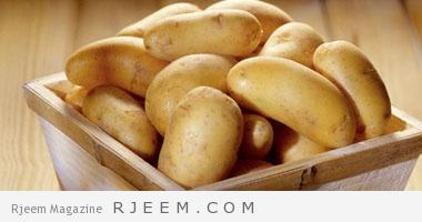 Photo of البطاطا – اهمية البطاطا الغذائية
