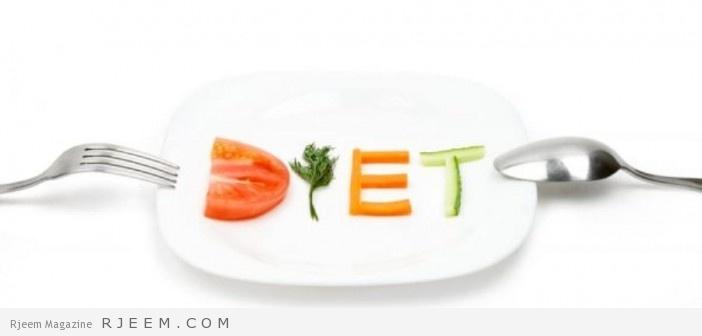 Photo of الحمية الغذائية – أسباب نجاح الحمية الغذائية الصحية