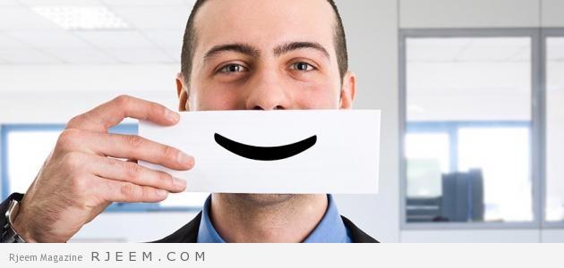 Photo of هرمون السعادة