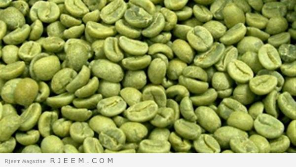 Photo of فوائد القهوة الخضراء