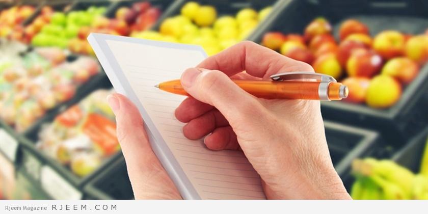 Photo of طرق اختيار الحمية الغذائية الصحيحة