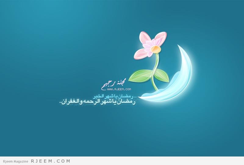 Photo of اقوى 3 دايت رمضان الكريم و خسارة وزن تفوق 10 كيلو في 30 يوم