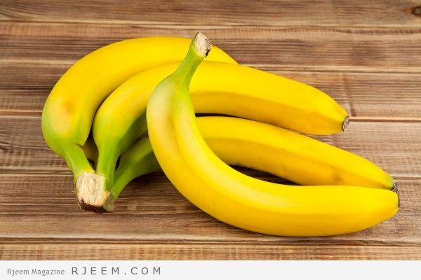Photo of فوائد الموز الصحية والعلاجية