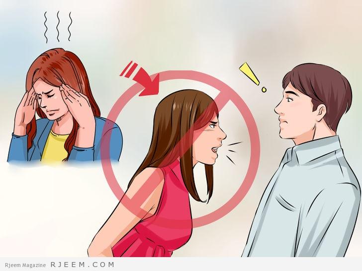 8 امور تجنبيها بعد الزواج
