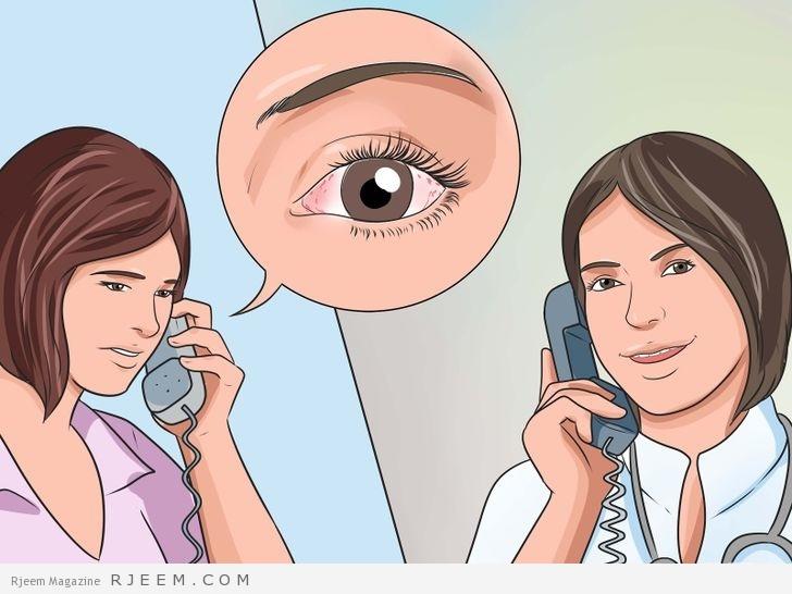 طرق ونصائح لعلاج ضعف البصر