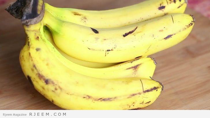Photo of 8 فوائد لتناول الموز يوميا