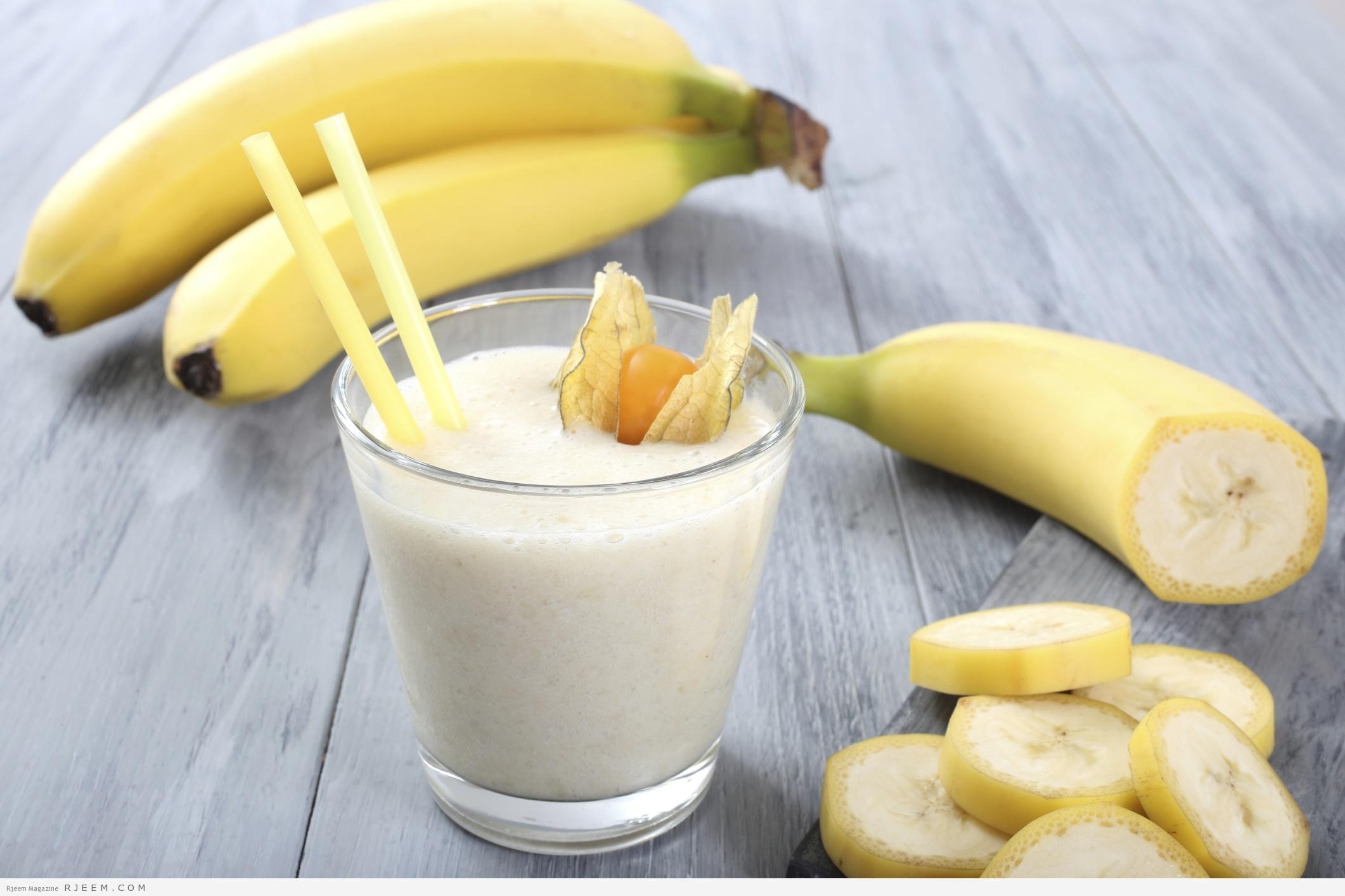 Photo of هذا ما سيفعله شراب الموز بجسمك