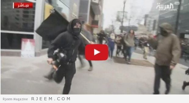 Photo of فيديو: اشتباكات واحتجاجات خارج البيت الأبيض لحظة تنصيب ترامب