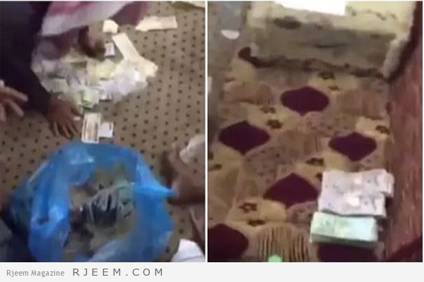 Photo of فيديو: معالج شعبي توفي وبعد البحث داخل منزله تفاجئوا بهذا المبلغ!