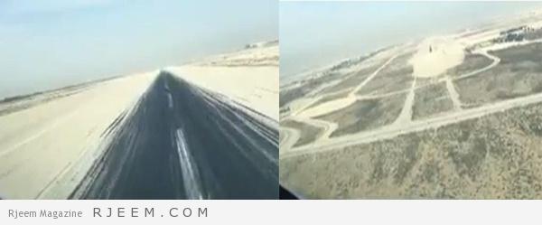Photo of فيديو: هذا ما يشاهده الطيار لحظة الهبوط في مطار الملك فهد الدولي بالدمام
