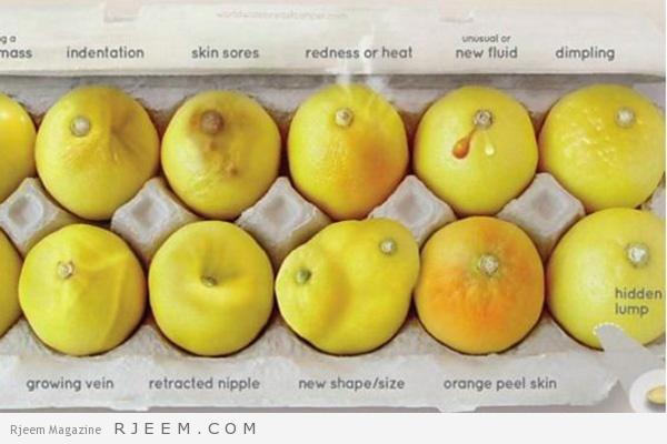 Photo of فيديو: مصممة تستخدم الليمون لشرح أعراض سرطان الثدي