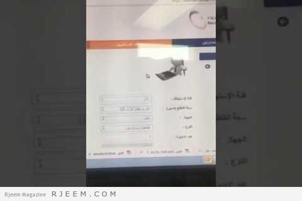 Photo of فيديو: مواطن يكتشف خللاً في الحاسبة الإلكترونية للكهرباء.. والشركة ترد: لا أخطاء في فواتيرنا