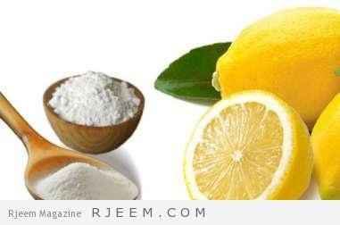Photo of علاجات طبيعية مختلفة باستخدام مزيج البيكربونات والليمون