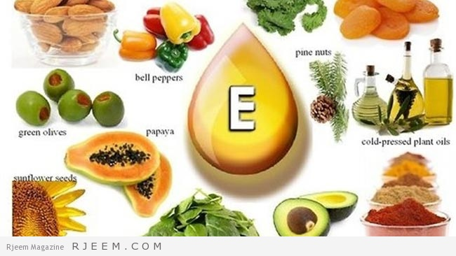 Photo of أفضل طريقة لعلاج نقص فيتامين e