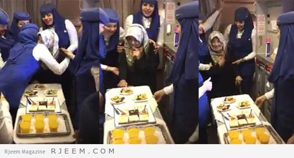 Photo of فيديو: مضيفات الخطوط السعودية يحتفلن بميلاد مسنة سورية على رحلة كوالالمبور – جدة