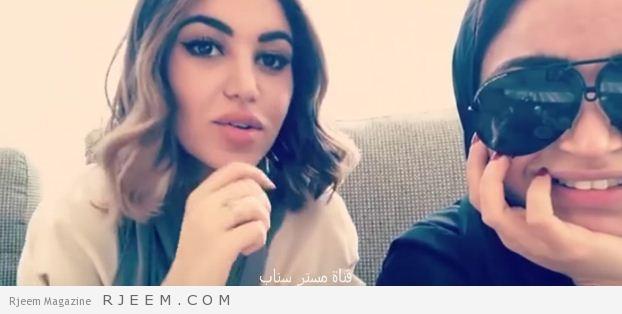 Photo of فيديو: تيس وراء تواجد نهى نبيل في الرياض!