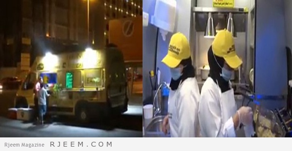 Photo of فيديو: 3 شقيقات سعوديات يفتتحن عربة طعام متنقلة بجدة