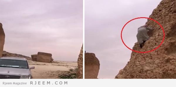 Photo of فيديو: مسن يتقمص دور عشريني وينزل من سفح جبل مرتفع بخفة ولياقة عالية