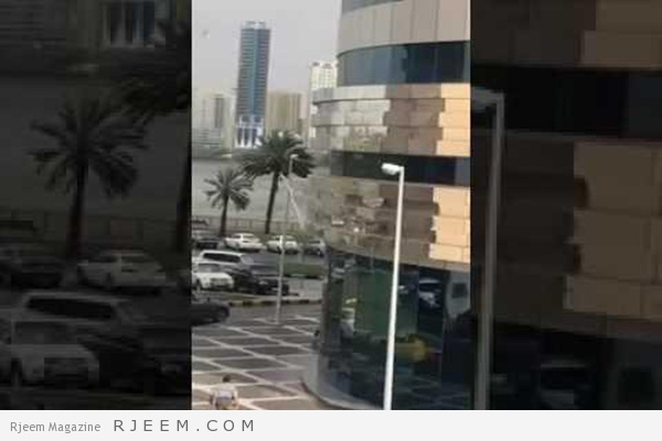 Photo of شاهد: قوة الرياح على مدينة الشارقة بالإمارات.. تقذف رجل وابنه