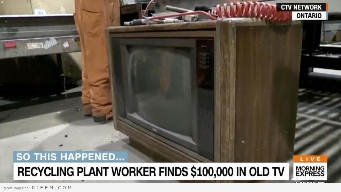 Photo of شاهد: ماذا عثر هذا العامل داخل جهاز تلفاز قديم!