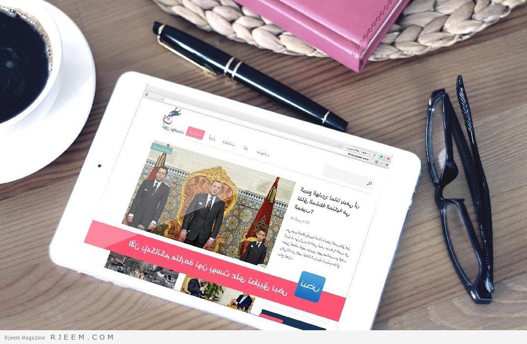 Photo of أفضل تطبيقات الأخبار العالمية.. حملها الآن