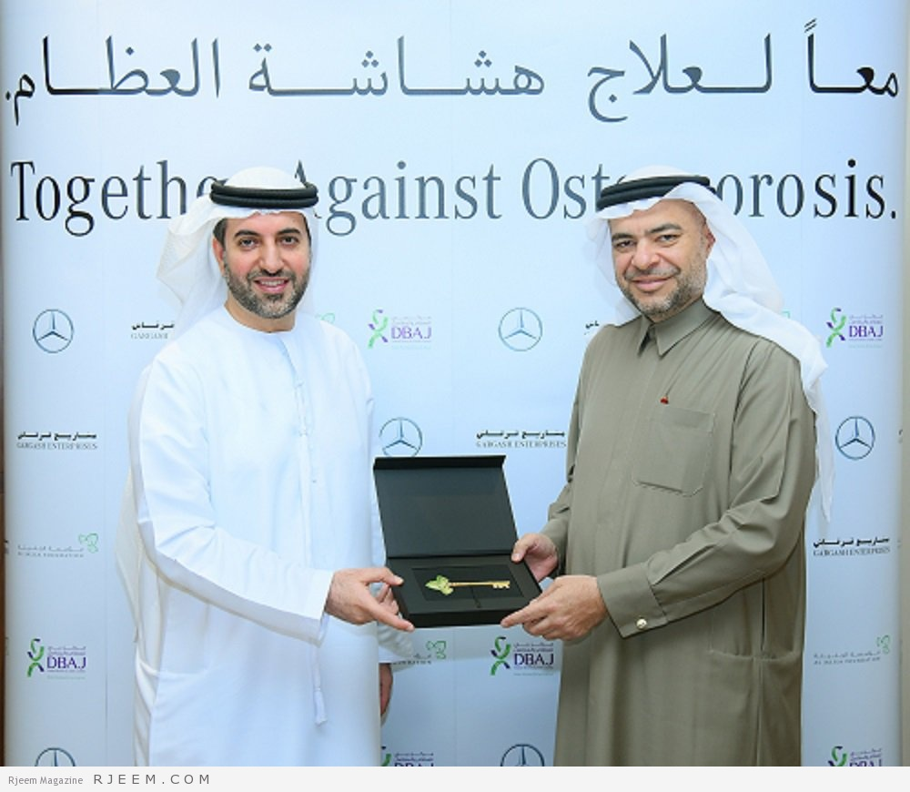 Photo of بحوث طبية حول انتشار هشاشة العظام ونقص فيتامين (د) في الإمارات