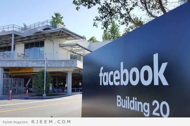 Photo of تقنية جديدة تتيح للمكفوفين وذوي الاحتياجات الخاصة استخدام فيسبوك