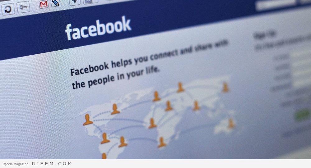 Photo of بهذه الطريقة يمكنك معرفة من رفضوا صداقتك على فيسبوك