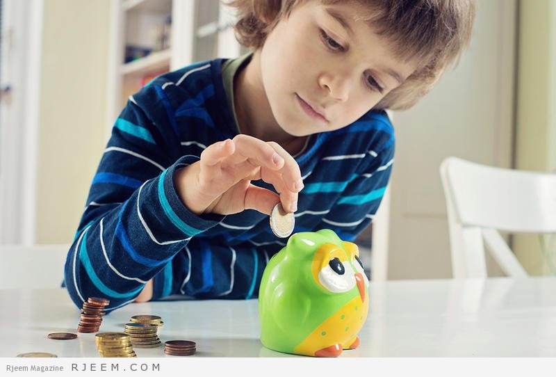 Photo of ماهو الوقت المناسب لإعطاء المصروف للطفل؟