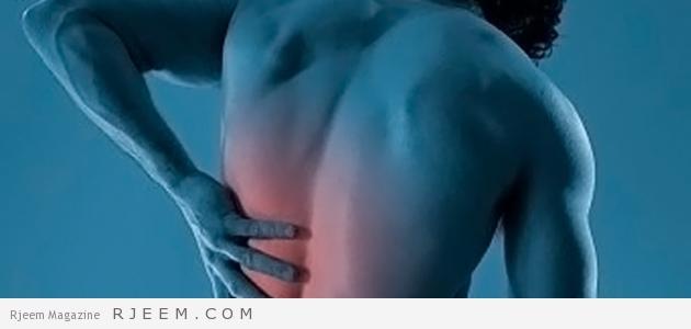 Photo of ماهو طريقة علاج برد اعلى واسفل الظهر