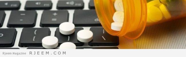 Photo of نصائح عند شراء الادوية الطبية من الانترنت