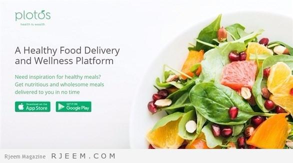 Photo of دبي: تدشين أول منصة ذكية للأكل الصحي في الشرق الأوسط