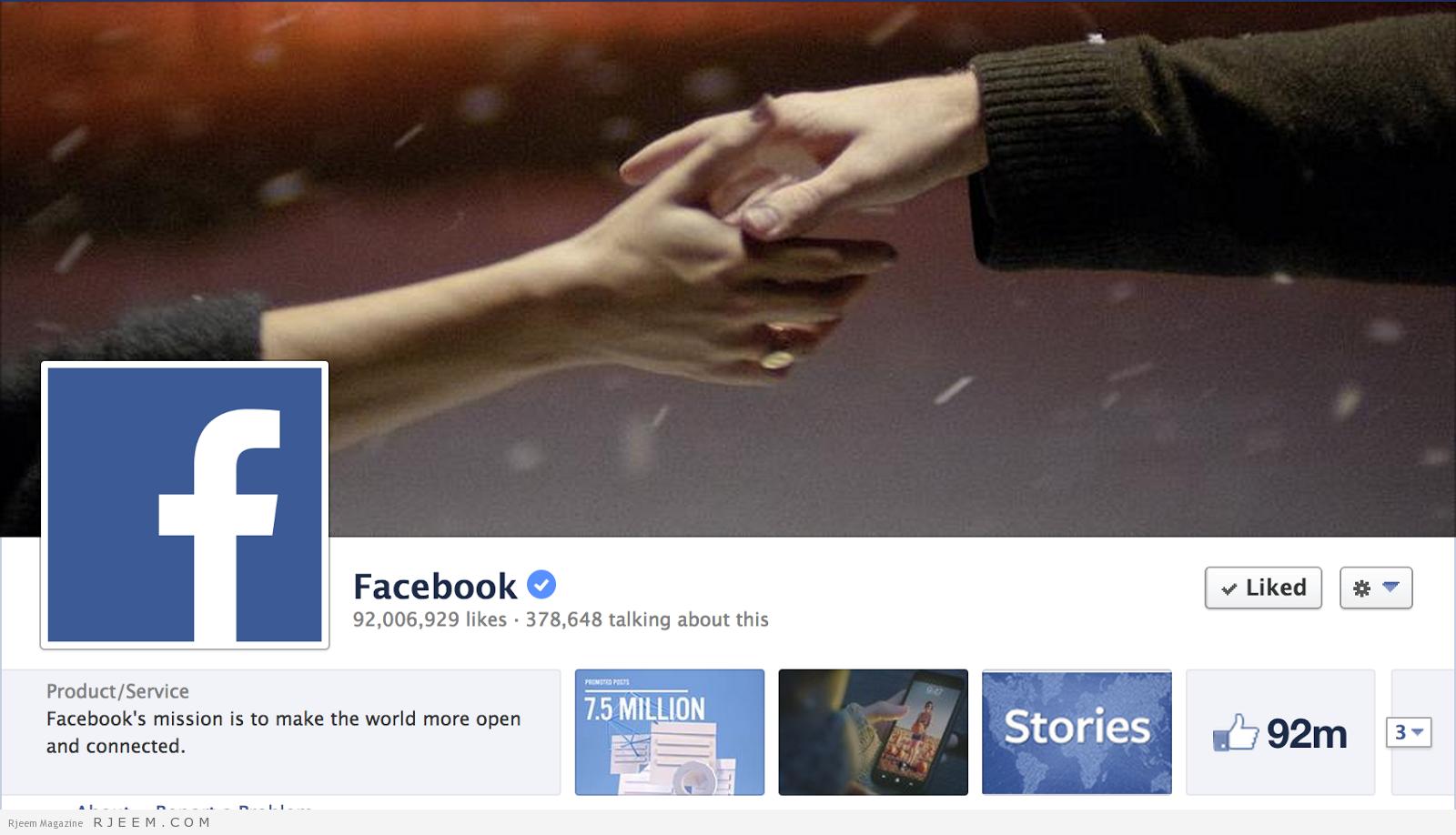 Photo of كيف توثق صفحة الفيسبوك وتحصل على العلامة الزرقاء؟