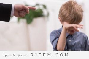 Photo of عبارات سلبية يجب تجنبها مع الطفل