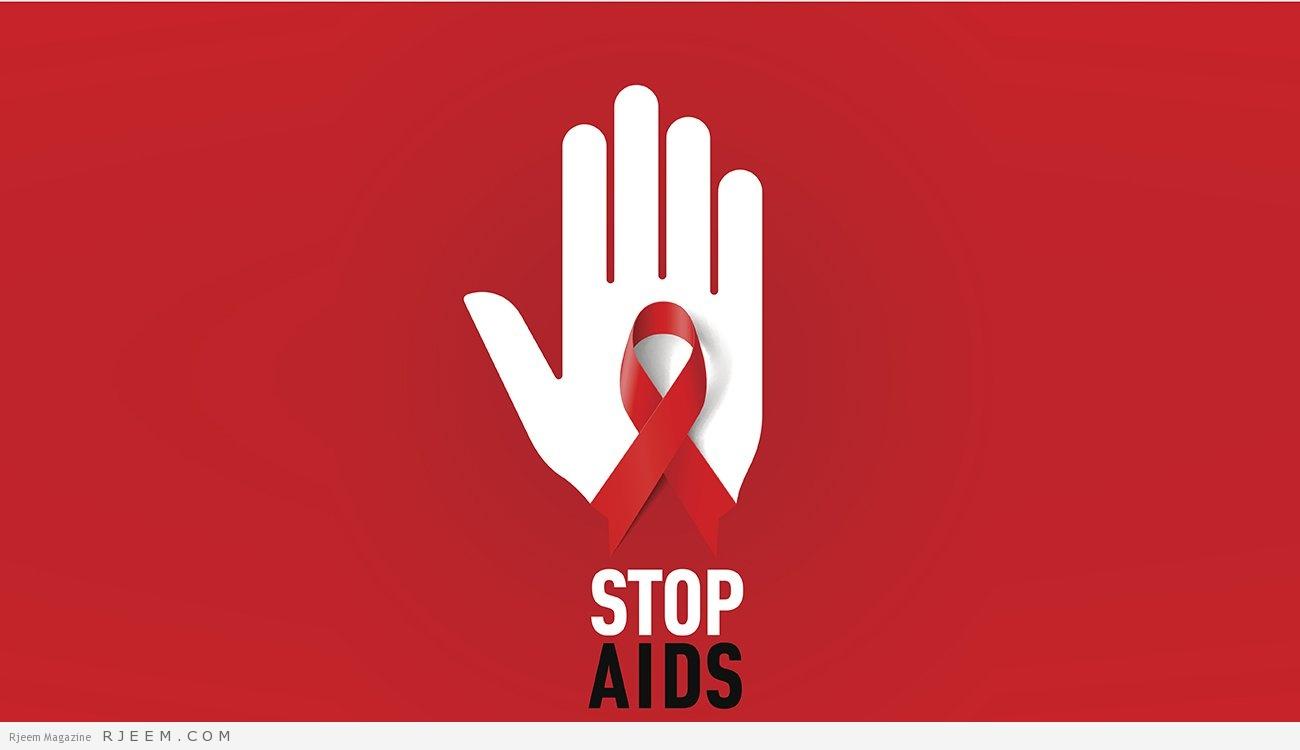 Photo of طاعون العصر إلى زوال.. علاج جديد يقضي على الإيدز