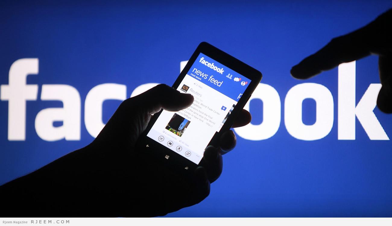 Photo of كيف يتجسس فيسبوك على مستخدميه؟