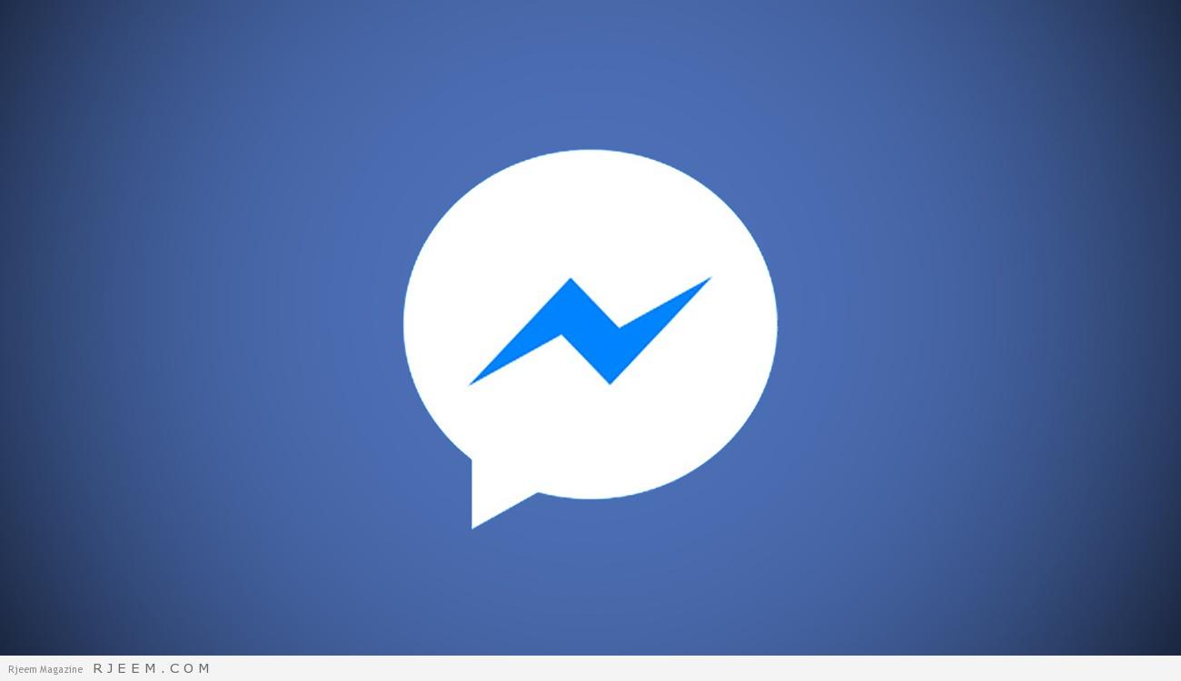 Photo of كيف تتهرب من اصدقائك المزعجين على فيسبوك وماسنجر؟