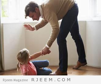 Photo of كيف يؤثر الضرب على طفلك