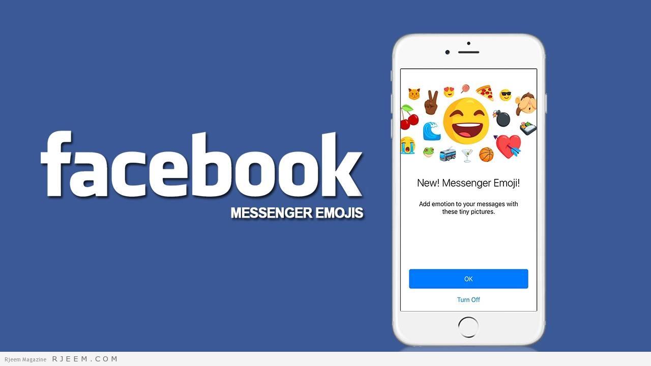 Photo of 5 رموز تعبيرية جديدة لـ ماسنجر الفيسبوك.. بينها «لا يعجبني»