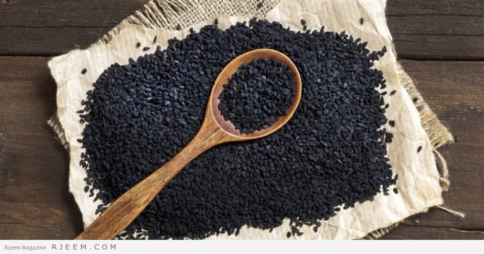 Photo of تعرفي على الفوائد الصحية للحبة السوداء