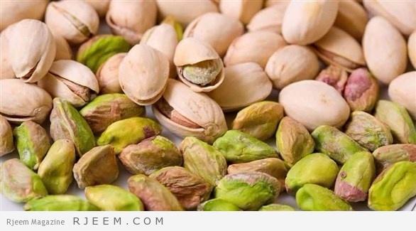 Photo of الفستق .. كنز من الفيتامينات والمعادن