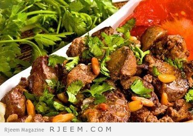 Photo of طبق كبدة الدجاج المقلي