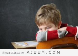 الطفل الضعيف دراسياً وكيف تتصرف معه