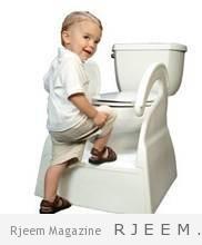 نصائح لتعويد طفلك على استخدام البوتي