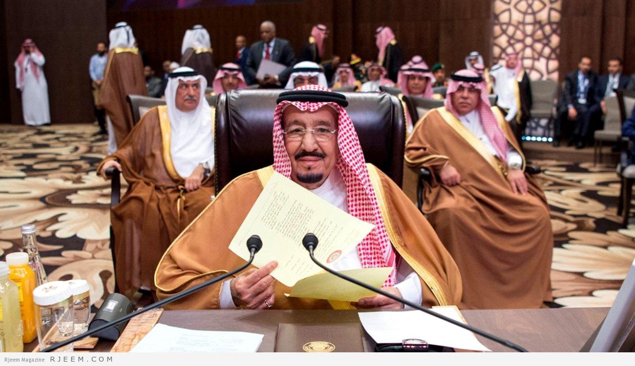 Photo of نص كلمة خادم الحرمين في القمة العربية