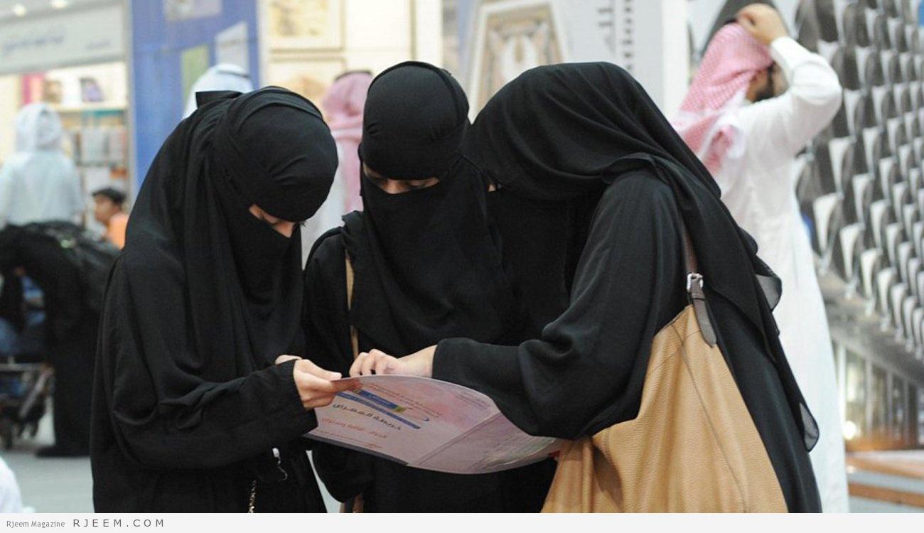 Photo of سعوديات تنافسن الرجال في هذه المهنة وتكسبن الرهان